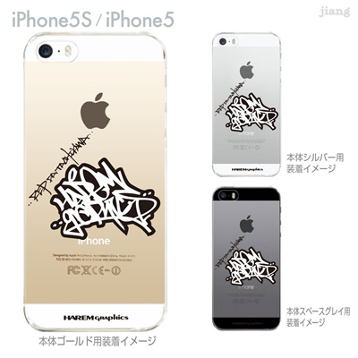 【iPhone5S】【iPhone5】【HAREM graphics】【iPhone5sケース】【カバー】【スマホケース】【クリアケース】 hgx-ip5s-039の画像