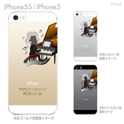 【iPhone5S】【iPhone5】【Clear Arts】【iPhone5sケース】【iPhone5ケース】【スマホケース】【クリア カバー】【クリアケース】【ハードケース】【クリアーアーツ】【ベートーベン】 10-ip5s-ca115の画像