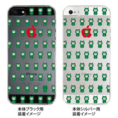 【iPhone5S】【iPhone5】【iPhone5ケース】【カバー】【スマホケース】【クリアケース】【マシュマロキングス】【キャラクター】 23-ip5-mk0038の画像