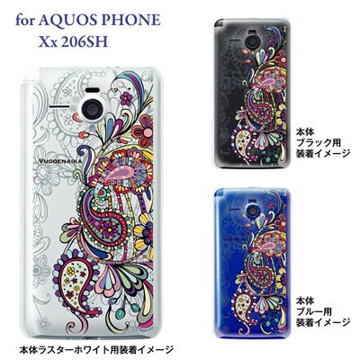 【AQUOS PHONE Xx 206SH】【206sh】【Soft Bank】【カバー】【ケース】【スマホケース】【クリアケース】【Vuodenaika】【フラワー】 21-206sh-ne0030caの画像