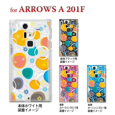 【ARROWS ケース】【201F】【Soft Bank】【カバー】【スマホケース】【クリアケース】【クリアーアーツ】 09-201f-ca0018の画像