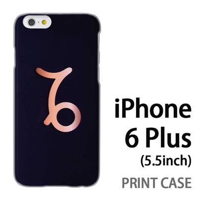 iPhone6 Plus (5.5インチ) 用『0720 星座やぎ座マーク』特殊印刷ケース【 iphone6 plus iphone アイフォン アイフォン6 プラス au docomo softbank Apple ケース プリント カバー スマホケース スマホカバー 】の画像
