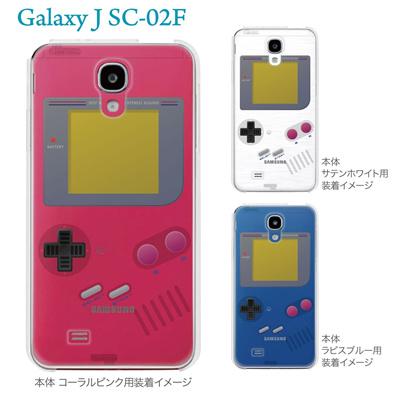 【GALAXY J SC-02F】【SC-02F ケース】【カバー】【スマホケース】【クリアケース】【クリアーアーツ】【懐かしのゲーム機】 08-sc02f-ca0075の画像