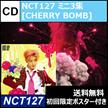 【即発送可能 / 送料無料】NCT127 ミニ3集 [CHERRY BOMB]【韓国音楽チャート反映】【日本国内発送】【初回限定ポスター】