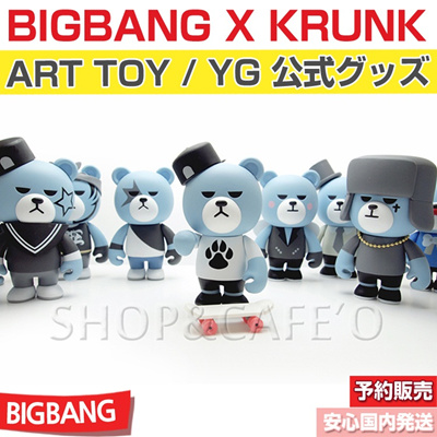 ランダム発送【1次予約/送料無料】BIGBANG X KRUNK ART TOYの画像