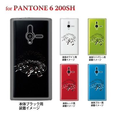 【PANTONE6 ケース】【200SH】【Soft Bank】【カバー】【スマホケース】【クリアケース】【ミュージック】【音符】 09-200sh-mu0004の画像