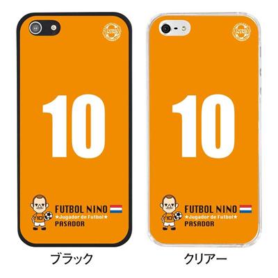 【オランダ】【iPhone5S】【iPhone5】【サッカー】【iPhone5ケース】【カバー】【スマホケース】 ip5-10-f-hd01の画像