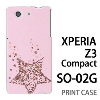 XPERIA Z3 Compact SO-02G 用『1207 流れ星 ピンク』特殊印刷ケース【 xperia z3 compact so-02g so02g SO02G xperiaz3 エクスペリア エクスペリアz3 コンパクト docomo ケース プリント カバー スマホケース スマホカバー】の画像