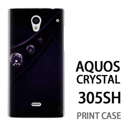 AQUOS CRYSTAL 305SH 用『No3 ダイヤベルト』特殊印刷ケース【 aquos crystal 305sh アクオス クリスタル アクオスクリスタル softbank ケース プリント カバー スマホケース スマホカバー 】の画像