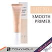 [TONYMOLY] Facemix Smooth Primer