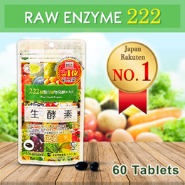 ★Japan Rakuten No1★ Live Enzymes 222 Plant Liquid 60 capsules!! Direct from Japan!!