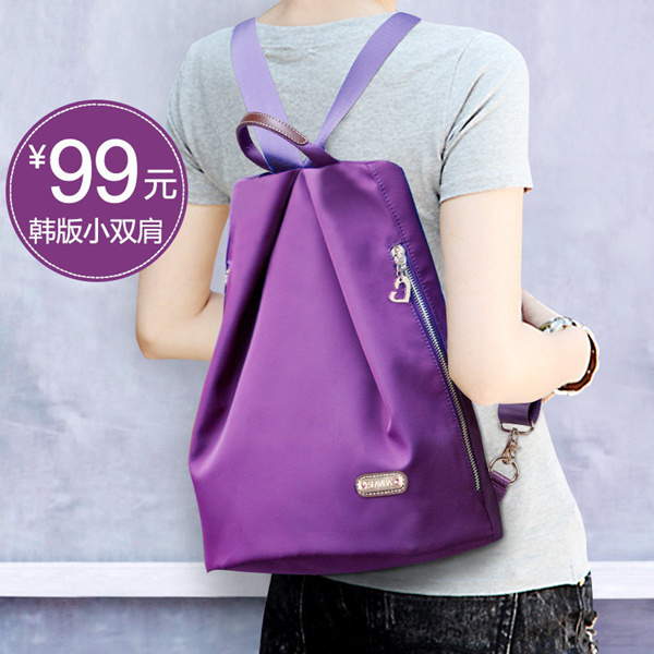 Poem epic casual backpack canvas mini Korean woman burglar Mummy bag small backpack nylon Oxford tou Deals for only S$83.12 instead of S$0