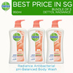 [RB] 【BUNDLE OF 3!】Dettol Radiance Antibacterial pH-Balanced Body Wash 950ml