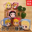 【おまけ贈呈】ディズニーのキャラクタープラスチックカップピクニックカップ♪ 送料無料 ♪ プレゼント