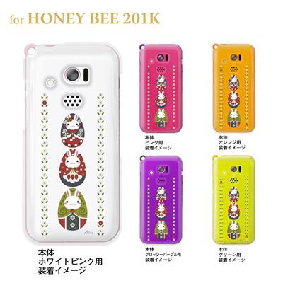 【NAGI】【HONEY BEE ケース】【201K】【Soft Bank】【カバー】【スマホケース】【クリアケース】【アニマル】【うさぎ】【うさぎマトリョーシカ】 24-201k-ng0009の画像