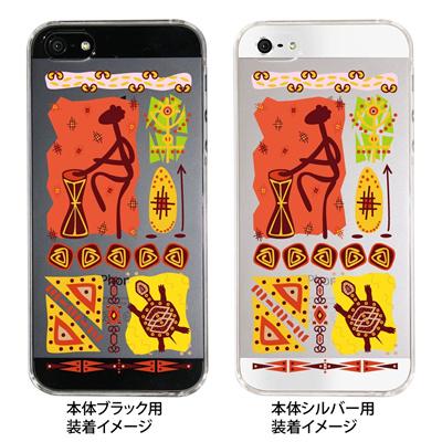 【iPhone5S】【iPhone5】【Clear Fashion】【iPhone5ケース】【カバー】【スマホケース】【クリアケース】【クリアーアーツ】【アフリカンヒーリング】 09-ip5-af0003の画像