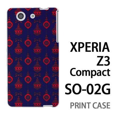 XPERIA Z3 Compact SO-02G 用『1208 香水暖簾 紺』特殊印刷ケース【 xperia z3 compact so-02g so02g SO02G xperiaz3 エクスペリア エクスペリアz3 コンパクト docomo ケース プリント カバー スマホケース スマホカバー】の画像