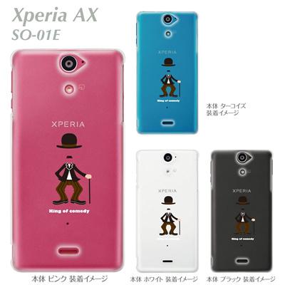 【MOVIE PARODY】【Xperia AX SO-01E】【ケース】【カバー】【スマホケース】【クリアケース】【ユニーク】【コメディアン】 10-so01e-ca0033の画像
