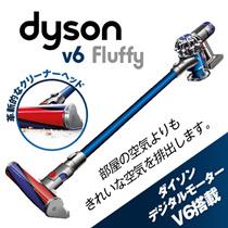 【カートクーポン使えます】Dyson V6 Fluffy SV09MH サイクロン式コードレスクリーナー 掃除機