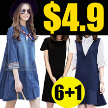 6+1   Clearance sale !!! Limited-time preferential !2018 NEW FASHION PLUS