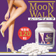 Moon Walk ※ Extend the height of legs and make sexy shape of skinny legs - for both men and women