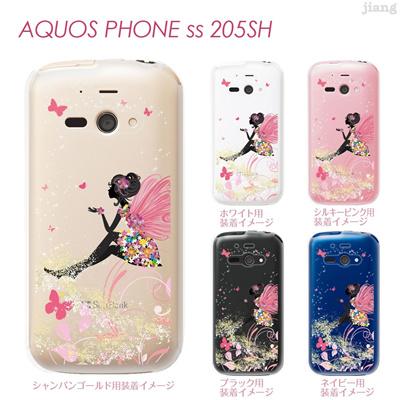 【AQUOS PHONE ss 205SH】【205sh】【Soft Bank】【カバー】【ケース】【スマホケース】【クリアケース】【クリアーアーツ】【フェアリー】 22-205sh-ca0096の画像