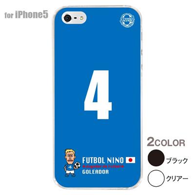 【ジャパン】【iPhone5S】【iPhone5】【サッカー】【iPhone5ケース】【カバー】【スマホケース】 ip5-10-f-jp02の画像