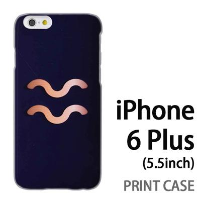 iPhone6 Plus (5.5インチ) 用『0720 星座水瓶座マーク』特殊印刷ケース【 iphone6 plus iphone アイフォン アイフォン6 プラス au docomo softbank Apple ケース プリント カバー スマホケース スマホカバー 】の画像