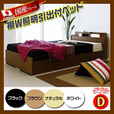 ベッド 日本製 ダブルベッド ダブル m090726の画像