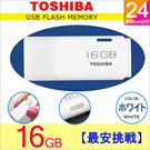 東芝 Toshiba USBメモリ 16GB  海外向けパッケージ品 ホワイト
