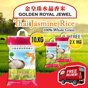 Golden Royal Jewel Brand - Thai Fragrant Rice [10KG + Free Delivery + FREE 2KG RICE]