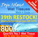 [39th RESTOCK]NO.1 Wet Wipes/Best Wet Tissue in SG/Manufactured on Jan.09.2016/By popular demand/JEJU island wet tissue/Baby wet wipes / Thick wet wipes / Weight 50g / Safe for baby / High quality