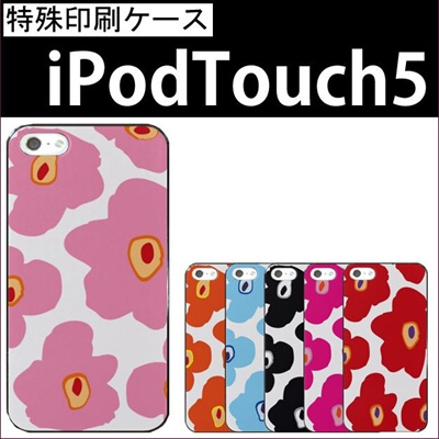 特殊印刷/iPodtouch5(第5世代)iPodtouch6(第6世代) 【アイポッドタッチ アイポッド ipod ハードケース カバー ケース】(大きい花柄)CCC-062の画像