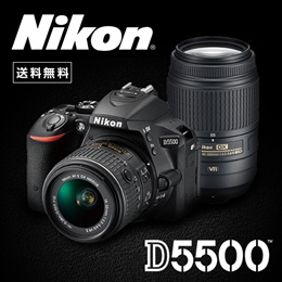 D5500 ダブルズームキット [ブラック]