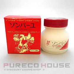 薬師堂ソンバーユクチナシの香り75ml