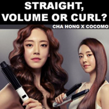 ❤SURPRISE TODAY!!❤ COCOMO BUDGET PREMIUM HAIR CURLER❤ STRAIGHT/VOLUME/CURL❤