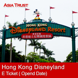 Hong Kong Disneyland eticket / Open date / 1 day / 2 days pass 香港迪斯尼乐园门票