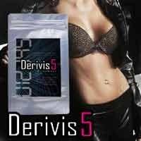 メール便可!5日以内にXデーが【Derivis5 ~デリビス5~】 ダイエット サプリメントの画像