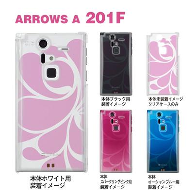 【ARROWS ケース】【201F】【Soft Bank】【カバー】【スマホケース】【クリアケース】【クリアーアーツ】【トランスペアレンツ】【カラーズ・ピンク】【レトロ】 06-201f-ca0031i-pの画像