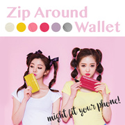 Lunch Time Pouch Double Up As Phone Pouch! Black Pink White Yellow Rose Lilac