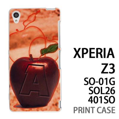 XPERIA Z3 SO-01G SOL26 401SO 用『No1 A 赤りんご』特殊印刷ケース【 xperia z3 so01g so-01g SO01G sol26 401so docomo au softbank エクスペリア エクスペリアz3 ケース プリント カバー スマホケース スマホカバー】の画像