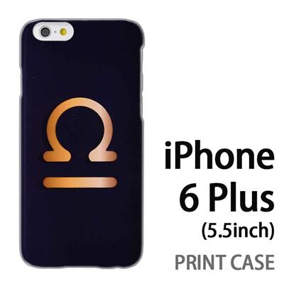 iPhone6 Plus (5.5インチ) 用『0720 星座てんびん座マーク』特殊印刷ケース【 iphone6 plus iphone アイフォン アイフォン6 プラス au docomo softbank Apple ケース プリント カバー スマホケース スマホカバー 】の画像