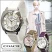 まめGoチャンス!【COACH OUTLET】コーチ 腕時計 レディース メンズ 特集【選べる34タイプ】