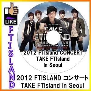 ◆K-POP DVD◆F.T ISLAND 2012 Concert TAKE FT ISLAND IN SEOUL DVD / ホンギ ジョンフン ジェジン ミンファン スンヒョンの画像