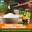 Kwang Cheon Traditional Laver (big size laver 4g x 5pcs x 5pouch or 10pouch) ★Since 1970 from the most famous laver area in Korea★ ★korea food★