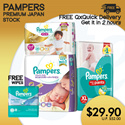 [PnG] [FREE WIPESX3] Pampers Premium Care Japan Stock | Baby Dry Pants From JP