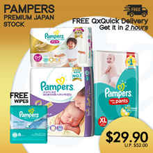 [PnG] [FREE WIPESX3+FREE DELIVERY] Pampers Premium Care Japan Stock | Baby Dry Pants From JPN