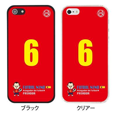 【スペイン】【iPhone5S】【iPhone5】【サッカー】【iPhone5ケース】【カバー】【スマホケース】 ip5-10-f-sp01の画像