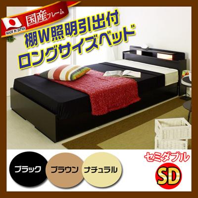 日本製 棚 W照明 引出 ロングサイズベッド セミダブル ベッド m090728の画像