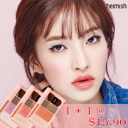 🌟BUY 1 FREE 1 HEIMISH BLUSHER PALETTE 🌟 LIMITED TIME!!